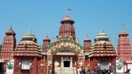 Ram Mandir, city in India