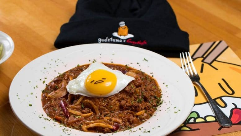 Curry House of Cupertino featuring 'lazy egg' in meal